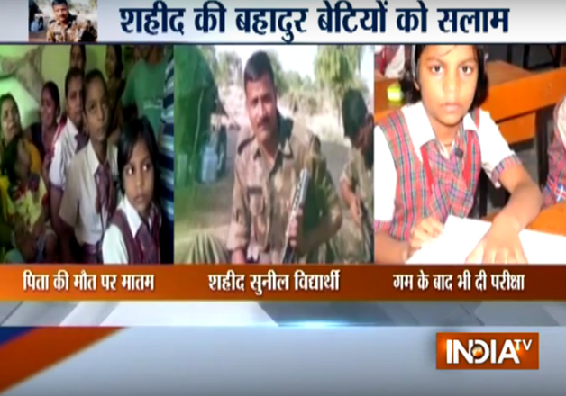 While family grieves, daughters of Uri's martyred appear