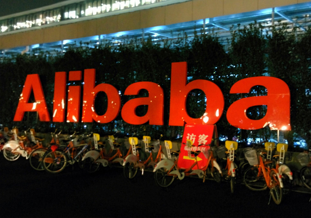 Alibaba launches 'Global E-Commerce Talents' programme in