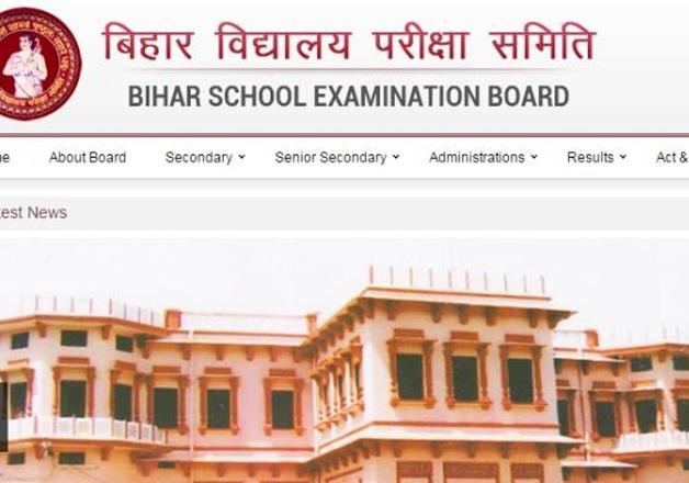 Screenshot of BSEB website.