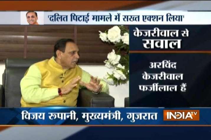 Vijay Rupani slammed Kejriwal for 'spreading unrest in