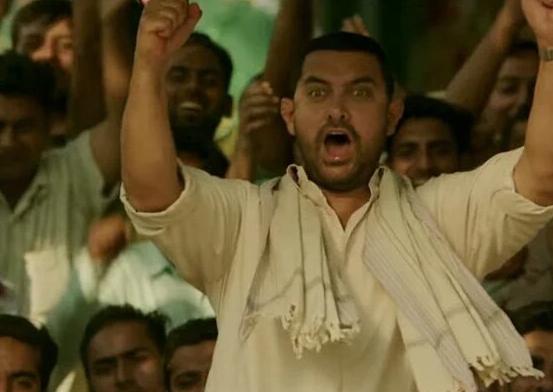 India Tv - The accent: