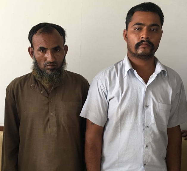 India Tv - Two ISI spies arrested