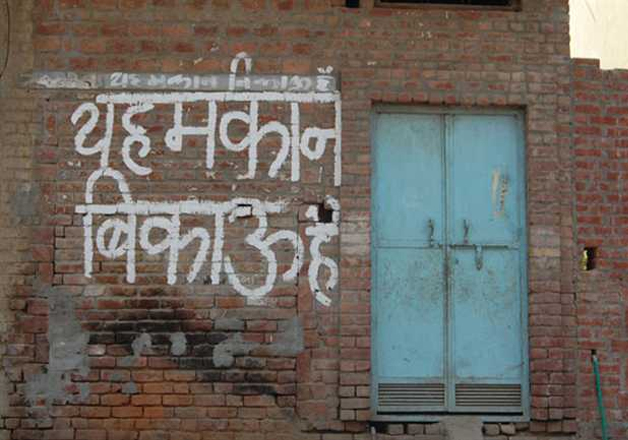 File pic - No exodus of Hindu families from Kairana, says