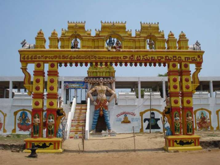 India Tv - It is believed that Ravana chose Kakinada to build a temple of Lord Shiva