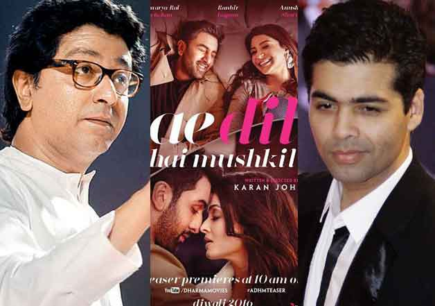 Twitteratti blast MNS for demanding Rs 5 cr from ADHM