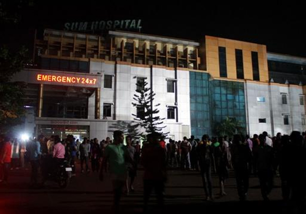 Bhubaneswar's SUM Hospital
