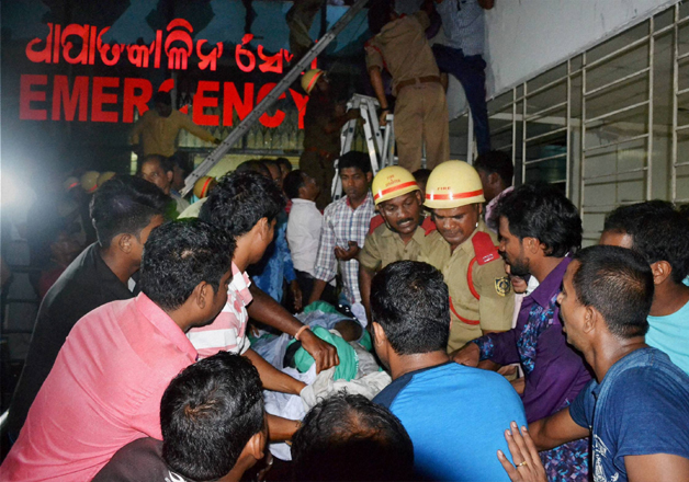 File pic -21 people were killed at SUM hospital in fire