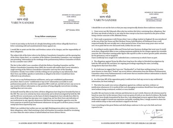India Tv - Varun Gandhi's Open letter to people of India