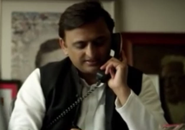 Akhilesh Yadav video