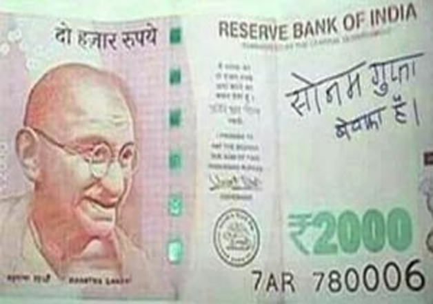 India Tv - Written on a brand new Rs. 2000 note were these words - 'Sonam Gupta bewafa hai'