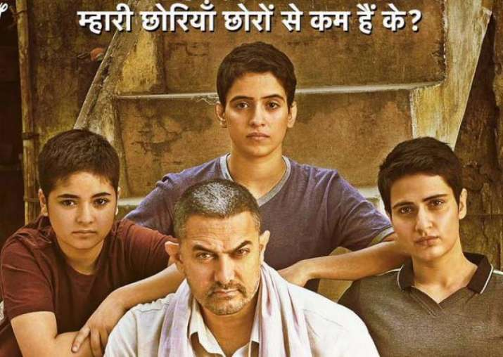 Aamir Khan is not concerned about box office collections of