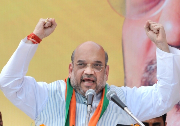 File pic - BJP president Amit Shah addressing a rally in