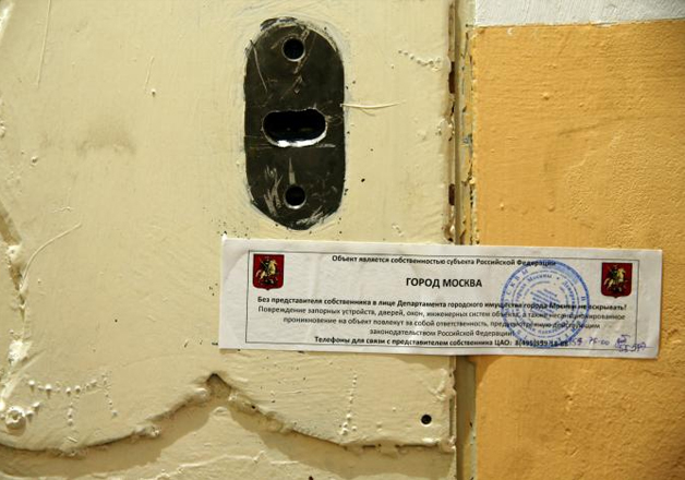 Russians seal up Amnesty International's Moscow office