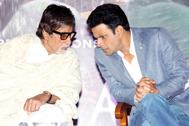 It's an honour: Manoj Bajpayee on working with Amitabh