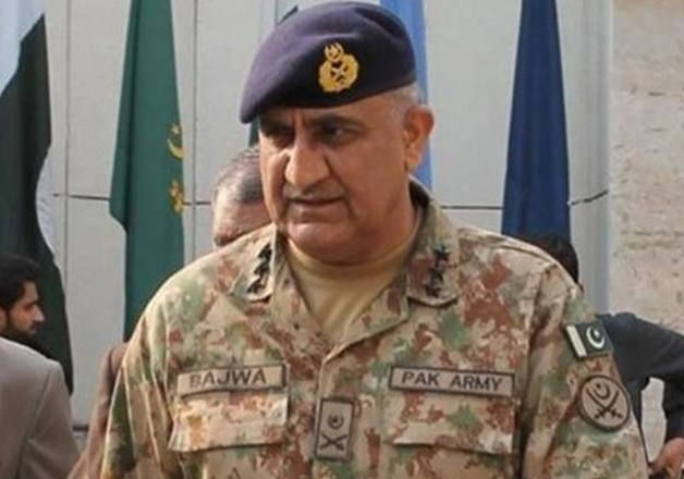 File pic - General Qamar Bajwa