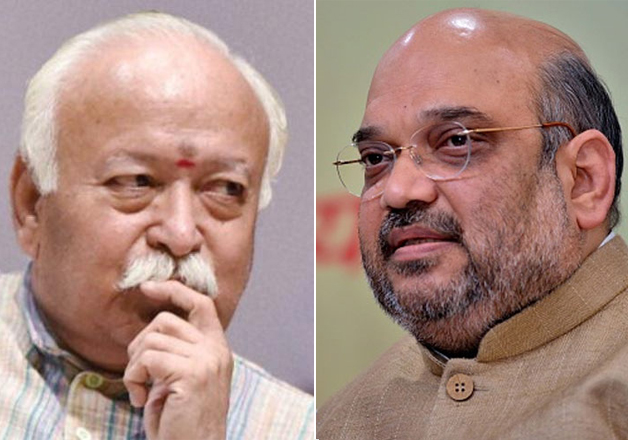 File pic - Mohan Bhagwat and Amit Shah