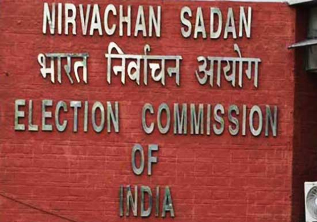 File pic - Election Commission of India