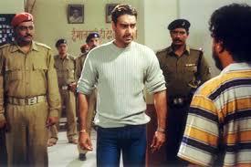 India Tv - Gangaajal