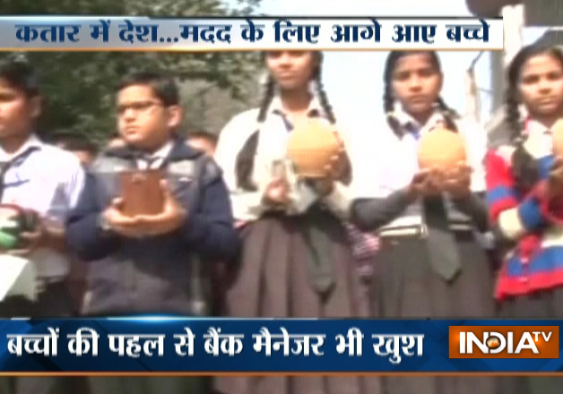 Hardoi school kids donate Rs 73,000 from piggy banks to