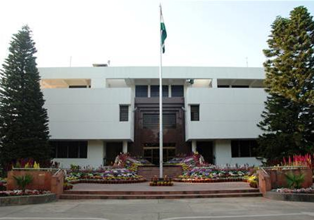 File pic - High Commission of India in Islamabad