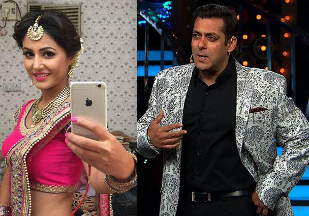 Hina Khan quits 'Yeh Rishta Kya Kehlata Hai' to enter