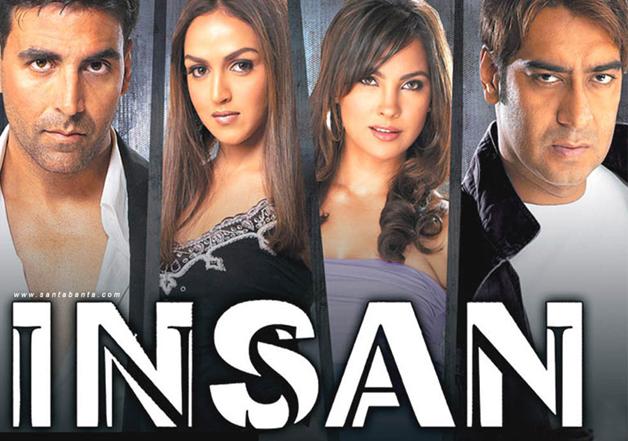 India Tv - Insan