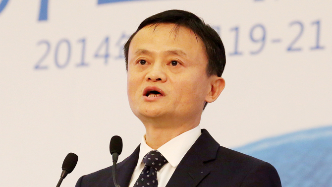 Jack Ma to fund his lookalike's education