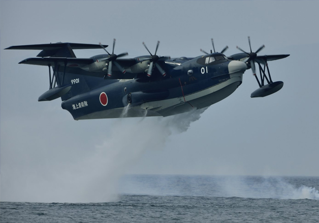 File pic - Japan's amphibian plane touch-and-go landing at