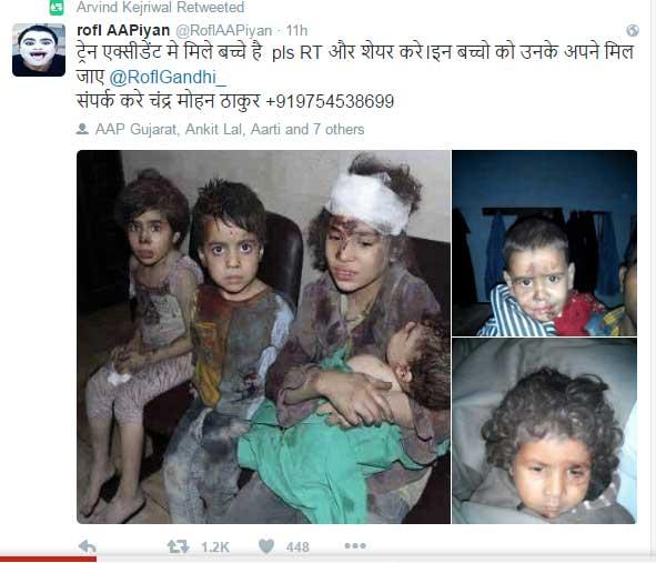 India Tv - Kejriwal twitter gaffe