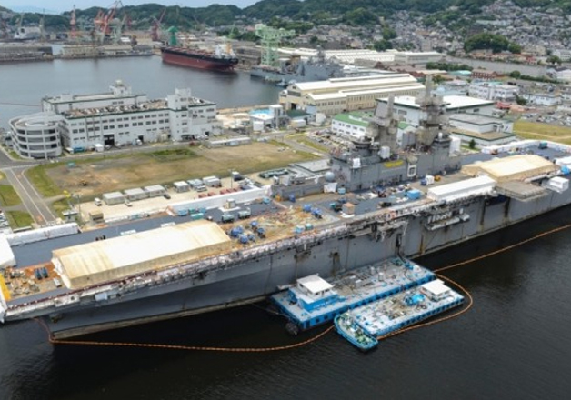 File photo - The US Naval Base in Sasebo, Japan.