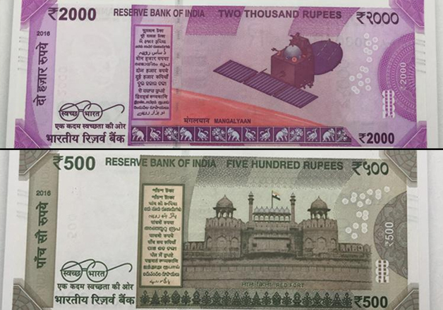 New Rs 500 and Rs 2,000 notes on display