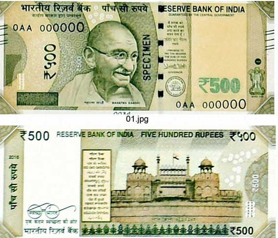 India Tv - The salient features of new Rs 500, Rs 2000 notes