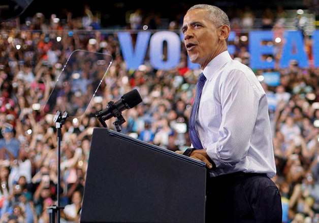 File pic - US President Barack Obama addressing a rally
