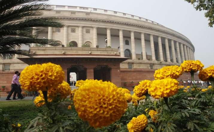 Parliament House too hit by cash deficit