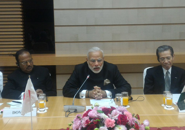PM Modi speaks at the India-Japan Business Leaders' Forum