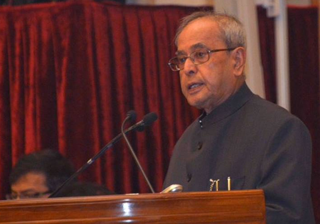 File pic - President Pranab Mukherjee speaks at an event in