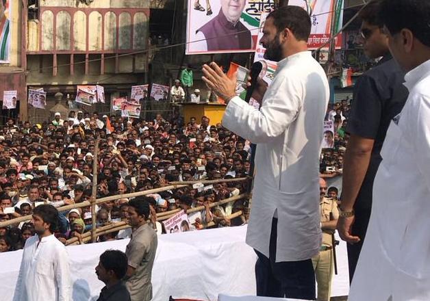 Rahul Gandhi addressing Congress workers in Bhiwandi