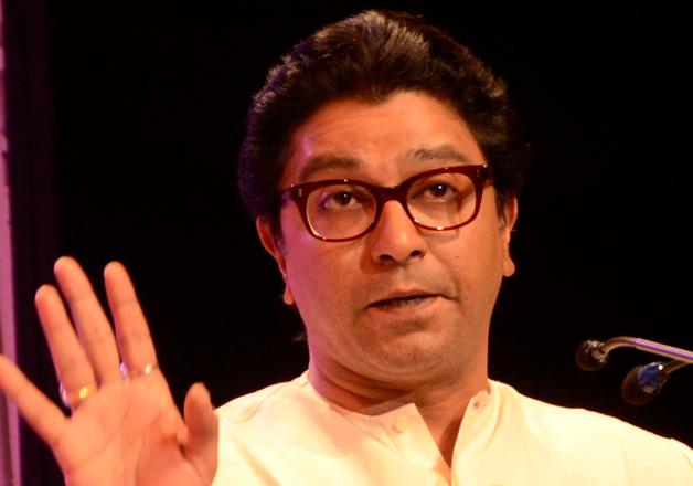 File pic - Maharashtra Navnirman Sena president Raj