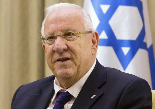 File photo - Israel President Reuven Rivlin