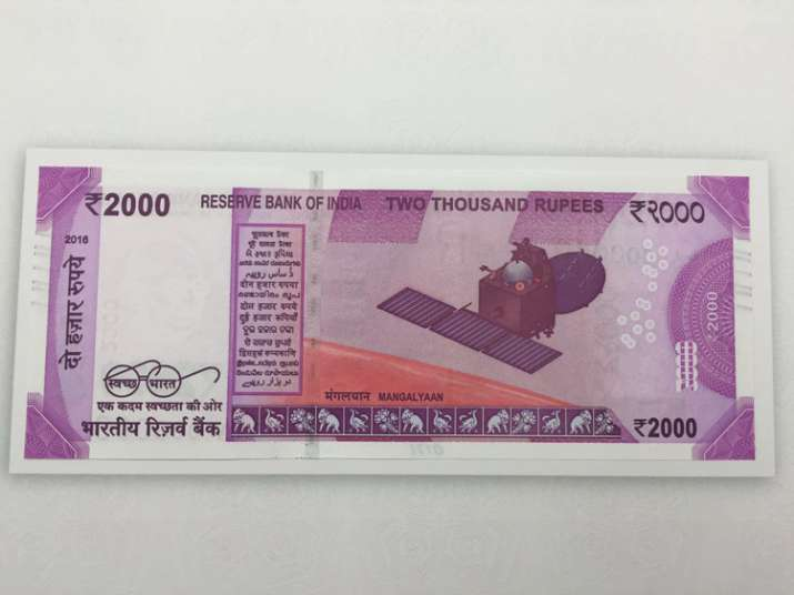 India Tv - Rs 500 note- Side 2