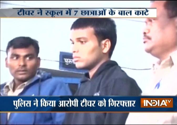 India Tv - Chhattisgarh school teacher chops off hair of 7 girl students, arrested
