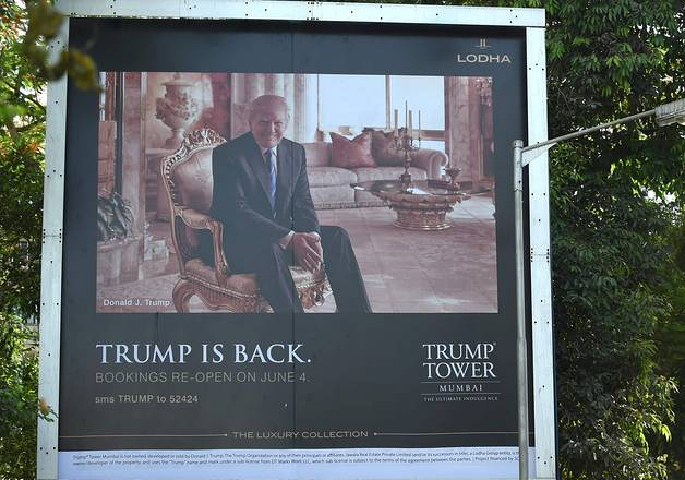 A billboard of luxury residential apartment complex Trump
