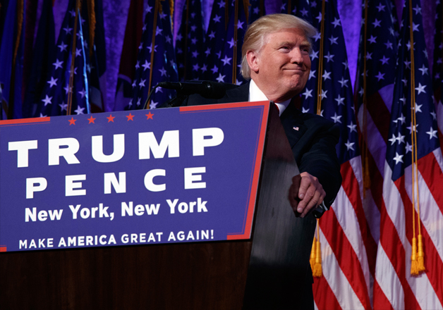 Donald Trump addressing victory rally in New York