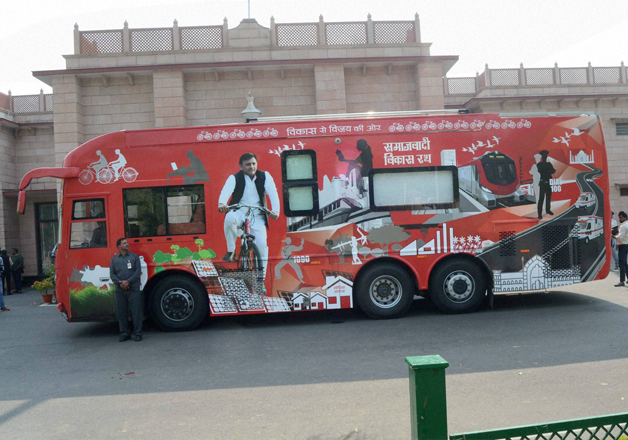 Luxury bus customized as a 'Rath' for CM's tour