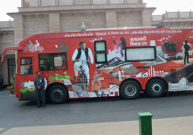 File pic - Akhilesh Yadav's hi-tech 'Rath' that was