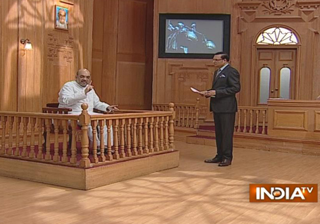 Amit Shah in Aap Ki Adalat