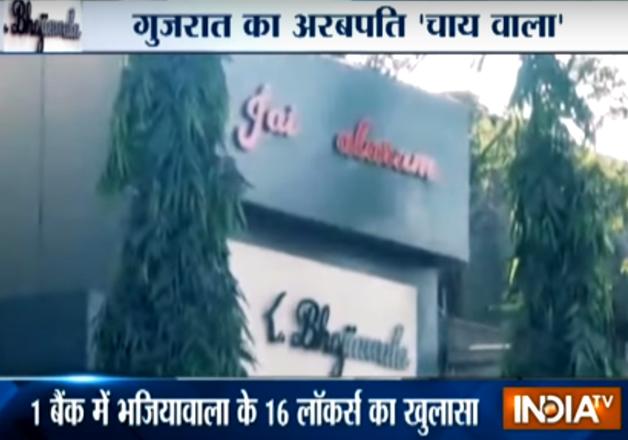 How Surat's tea-seller-turned-financier landed in I-T net