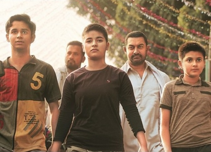 India Tv - Still from Dangal movie