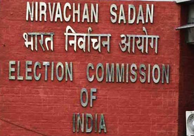 File pic - Outside view of Election Commission of India