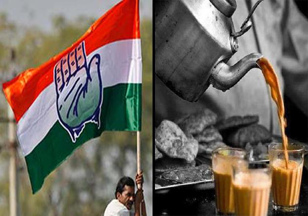 Cash-hit Congress owes Rs 2 lakh to this Mumbai chai-wala